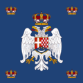 Crown Prince Alexander of Yugoslavia - Royal Standard.png