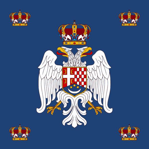 [Слика: 600px-Crown_Prince_Alexander_of_Yugoslav...andard.png]