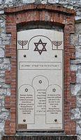 Częstochowa - Hasag-Pelcery plaque 1.jpg