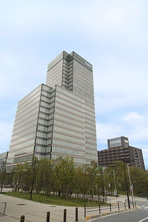 Dai Nippon Printing - Image: DNP Ichigaya kagacho building 2016.10.15