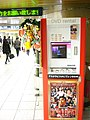 DVD Rental Vending Machine. (300913036).jpg