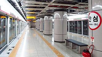 Ansim station - The platform in October 2016