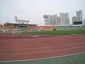 Daegu Civic Stadium - Image: Daegu Civil stadium 2