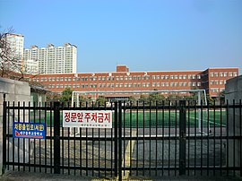 Daegu Dongbu High School.JPG
