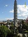 Dali, Yunnan, China - panoramio (4).jpg