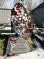 Danilov Cemetery 20170314 125714.jpg