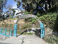 Darjeeling Government College.JPG