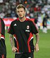 David Beckham in Doha photo by Hanson K Joseph.jpg
