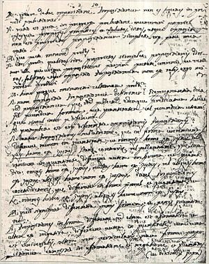 Joseph Demarco - A page from one of Demarco's manuscripts