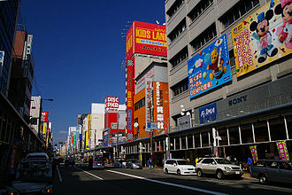 Nipponbashi - Denden Town (Nipponbashi 5 chome, Sakai-Suji)