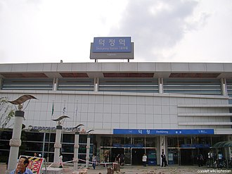 Deokjeong station - Image: Deokjeong Station