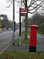 Departure-predicting bus stop, Huntingdon Road - geograph.org.uk - 614435.jpg