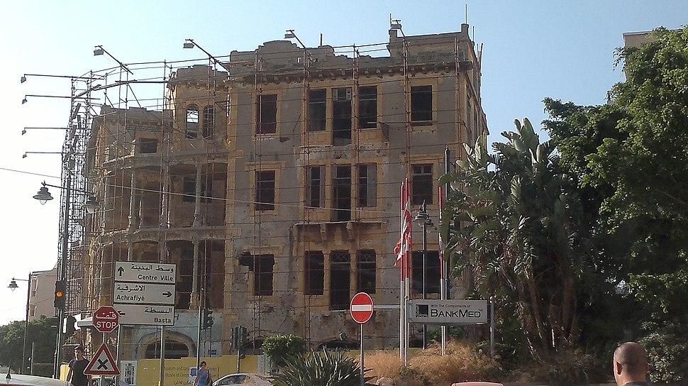 Destroyed Building Civil War Lebanon