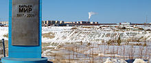 Diamond mine. Mirny in Yakutia. 01.jpg