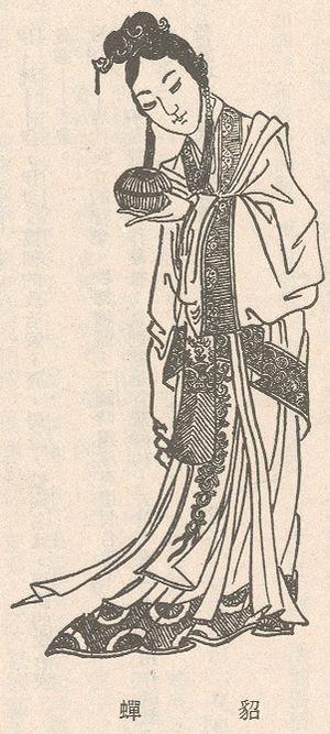 Diaochan - Image: Diao Chan