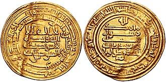 Al-Mu'tamid - Gold dinar of Ahmad ibn Tulun, minted in Fustat in 881/2, in the name of al-Mu'tamid, al-Mufawwad, and himself