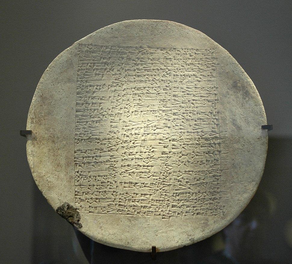 Disk Yahdun-Lim Louvre AO18236