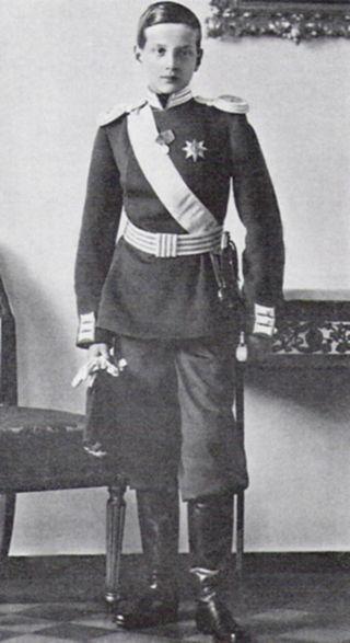 Великий князь Дмитрий Павлович Романов, 1905 год, 14 лет