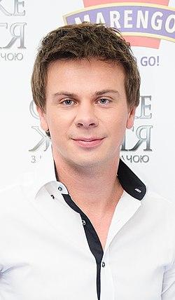 Dmytro Komarov 2015 (cropped).JPG