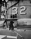 Dog in F9F-2 Panther of VF-31 aboard USS Leyte (CV-32), in 1951.jpg