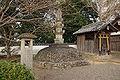 Dojoji Gobo Wakayama12n4272.jpg