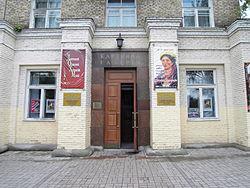 Donetsk Art Museum.JPG