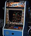 Donkey Kong arcade - zapwizard 34102189 (cropped).jpg