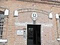 Dorsoduro, 30100 Venezia, Italy - panoramio (27).jpg