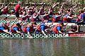 Drachenbootrennen Hamm 2010 (10572496503).jpg