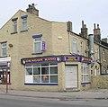 Dragon King Takeaway - Tong Street - geograph.org.uk - 1734507.jpg