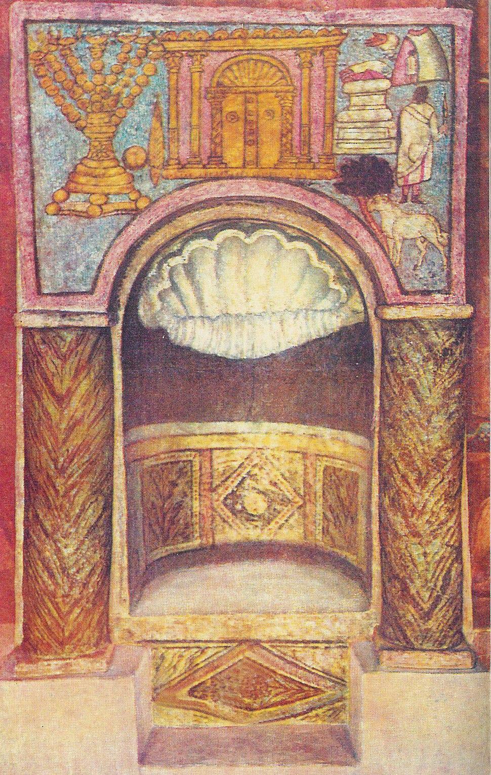 Dura Synagogue ciborium