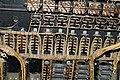 ENIAC, Fort Sill, OK, US (82).jpg