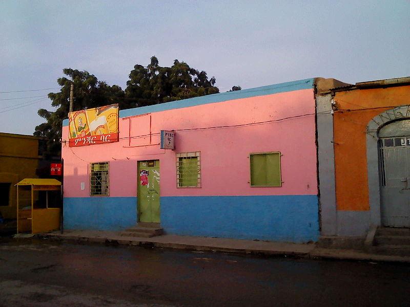 File:ET-Dire Dawa, Ethiopia (16).JPG