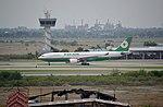 EVA Air A330-203 (B-16310) taxiing at Suvarnabhumi International Airport.jpg
