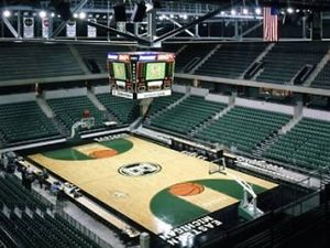 Convocation Center (Eastern Michigan University) - Image: East mich convocation pic