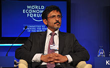 Ebrahim Patel - World Economic Forum on Africa 2011.jpg