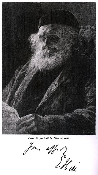 Edwin Hill (engineer) - Image: Edwin Hill neu w
