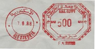 Egypt stamp type DB1.jpg
