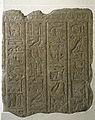 Egyptian - Temple Relief of Ptolemy II Philadelphos - Walters 228 - Side.jpg