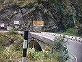 El puente Mal Alma. - panoramio.jpg