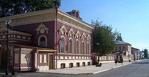 Yelabuga - Gassara Street