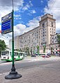 Elokhovskaya Square - Moscow, Russia - panoramio.jpg