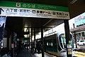 Em Hiroshima, a caminho de Miyajima (6873209738).jpg