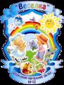Emblem kindergarten №12 (Kamenetz-Podolsk).png