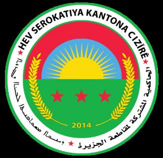 "Hediya Yousef - State emblem of the Jazeera (also spelled ""Jazira"") Canton"