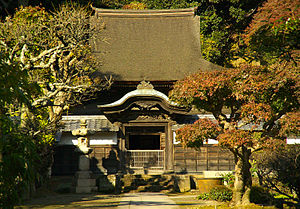 Engaku-ji - Shariden (National Treasure)