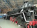 Engine built in England sold to China - panoramio.jpg