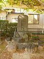 Enku's Burial Mound 04.JPG
