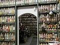 Entrada do antiquário no Engenho Santo Mario em Catanduva-SP, com destaque para a coleção de cachaça. O Museu da Cachaça, anexo ao Engenho, com mais de 5000 garrafas da bebida e um pequeno acervo de a - panoramio.jpg