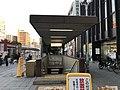 Entrance West No.2 of Nagata Station.jpg
